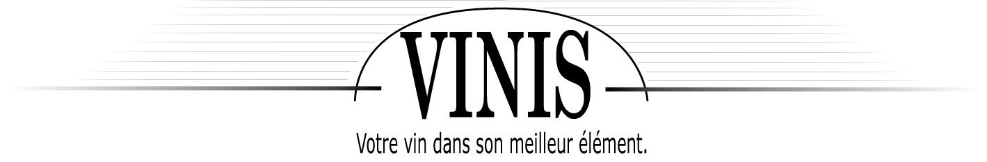 Vinis Logo